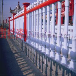 藝術圍欄漆水泥欄杆漆