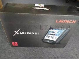 **款元征X431pad3汽车检测仪 431电脑厂家**