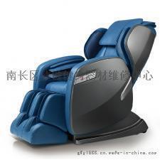 无锡、宜兴、江阴三城艾力斯特按摩椅维修售后