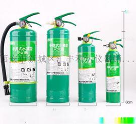 西安绿瓶水雾灭火器哪里有 189,92812558