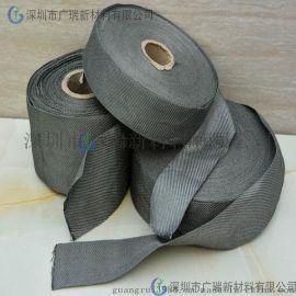 广瑞不锈钢纤维金属带   超导静电绳 钢化缠绕绳带 金属布 工厂直销