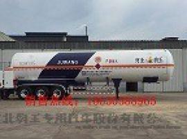 天然气运输半挂车lng运输槽车LNG槽车