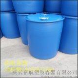 庆云100公斤抱箍桶 100公斤法兰桶