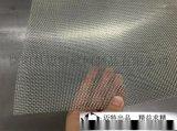 無磁304不鏽鋼網,不鏽鋼網帶,定製各種寬度長度