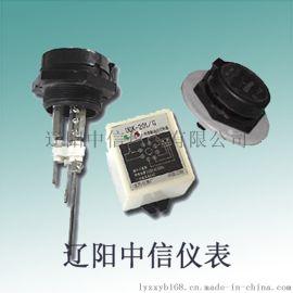 UDK-201/G/XUG-2电接触液位控制器
