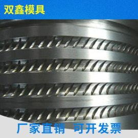 厂家供应硬质合金轧辊系列精密钨钢模具 冲压成型模生产