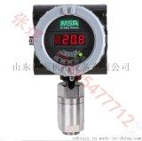 梅思安DF-8500毒气探测器在线检测