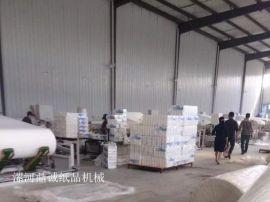 小型的卫生纸加工厂需要什么设备