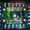排山倒海遊戲機 平板8人遊戲機 昌盛遊戲機