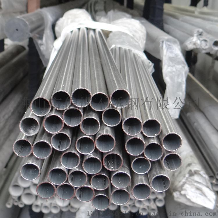 不鏽鋼給水管 工業焊管非標訂製排水管 信燁不鏽鋼工業管 不鏽鋼水管