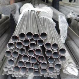 不锈钢给水管 工业焊管非标订制排水管 信烨不锈钢工业管 不锈钢水管