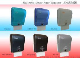 爱尔特AETVC自动感应纸巾盒