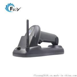 飞阳FY-1852一维感应式充电无线条码扫描枪