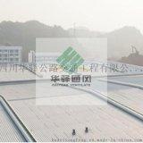 四川顺坡流线型通风器生产厂家,自然通风器厂家