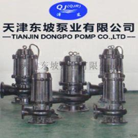 天津55kw切割式潜水排污泵