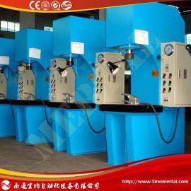 单柱校正压装液压机 单柱式液压机 油压机现货