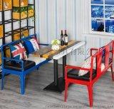 简约现代铁艺loft美式餐椅 做旧休闲水管沙发组合