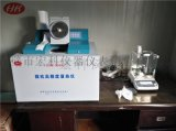 煤炭發熱量化驗儀器、煤炭熱值檢測儀、煤炭熱值儀