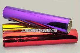 专业批发加工  射彩色膜 烫金膜 TPU电镀膜
