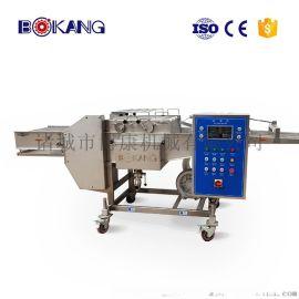 博康鸡排裹浆机,浸入式上浆裹糊专用设备