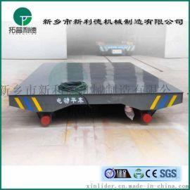爬坡轨道车运输搬运车KPT拖电缆供电电动平板车