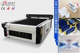 广州汉马激光自动送料激光切割机 厂家直销