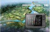 S101RFID超高频多功能工业平板电脑