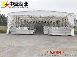 南京大型活动雨棚移动推拉雨蓬大排档餐饮帐篷雨棚定做电话多少