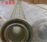 碳钢Q235镀锌袋笼除尘布袋骨架 厂家直销