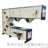 衡水昌弘专业生产冷却提升机