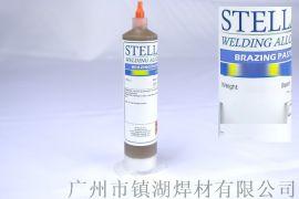 针筒银焊膏,含银56%,汽车配件焊接专用