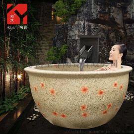 专业定制加工各种极乐汤陶瓷澡缸 温泉泡澡缸 浴室冲洗缸