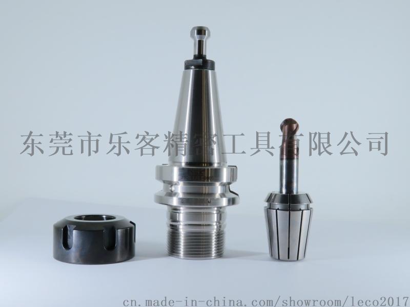 精雕机大刀柄BT30-ER25-060H不生锈库存销售