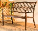 金属公园长椅户外景观坐凳成品休闲座椅小区室外长凳