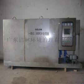 广东一体化(MBR)洗车废水回用处理设备