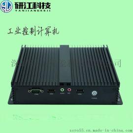 J1900工控机 无风扇工业电脑 多串口 多USB