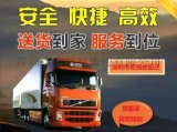 深圳宝安搬家公司86566557宝安民治搬家公司