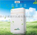 批發家用智慧空氣淨化器除甲醛pm2.5煙塵