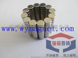 磁铁厂家供应¢5*1MM钕铁硼强力磁铁片,0.06元/片