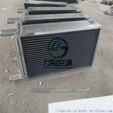 翅片式熱交換器,銅管冷凝器表冷器