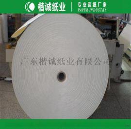 印刷包装袋淋膜纸 楷诚可降解淋膜纸定制