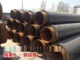 江西新余供应预制钢套钢蒸汽保温管使用寿命
