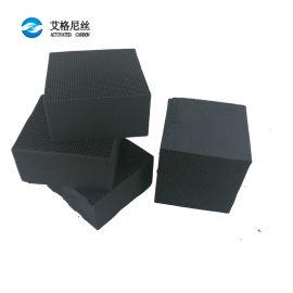 艾格尼丝活性炭 喷漆房用蜂窝活性炭