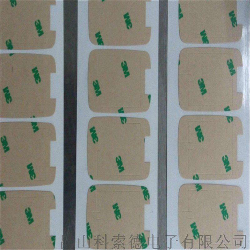 南京pet雙面膠、 無基材雙面膠帶