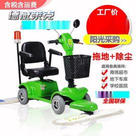 梁玉玺工厂车间用全电动尘推车,保洁三轮自动尘推车