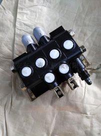 40L液压多路换向阀ZS-L101E-2OT-20分配器