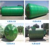 圓形玻璃鋼化糞池設備 一體化污水處理玻璃鋼化糞池