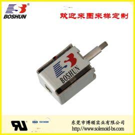 汽車氙氣大燈透鏡變光電磁鐵 BS-0724N-09