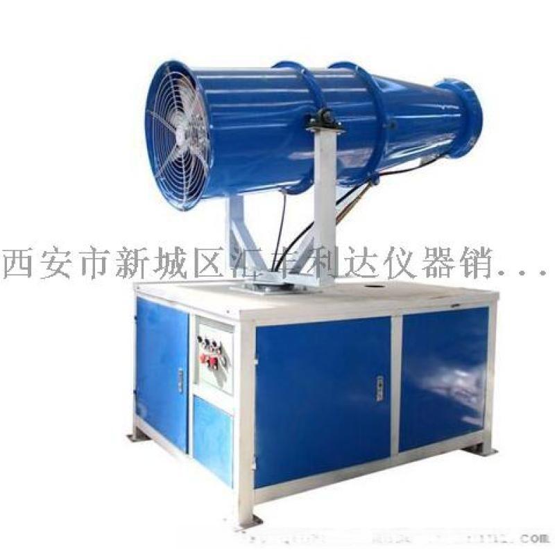 西安揚塵在線檢測儀13659259282