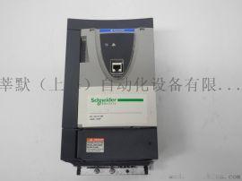 莘默专注品牌销售Honsberg压力变送器EPS-400RK015S